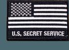 US-Secret-Service-Police-Patch
